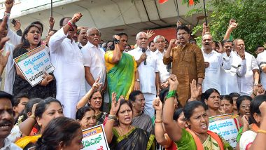 डीके शिवकुमार की गिरफ्तारी के विरोध में कांग्रेस पूरे कर्नाटक में करेगी प्रदर्शन, समर्थकों ने किया ईडी कार्यालय के बाहर हंगामा