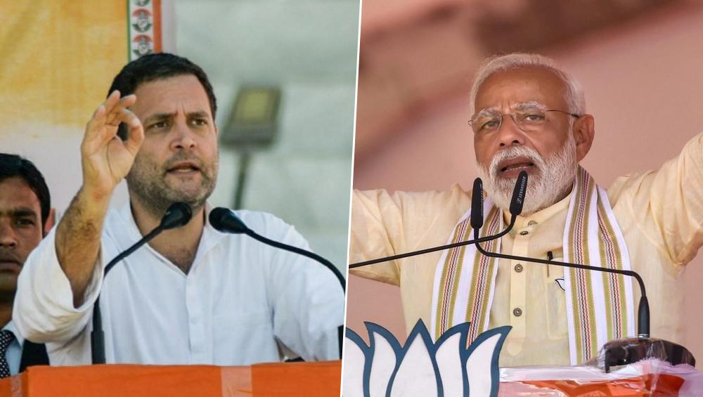 दिल्ली विधानसभा चुनाव 2020: राहुल गांधी का आपत्तिजनक बयान, कहा-  6 महीने बाद घर से नहीं निकलेंगे  पीएम मोदी, युवा मारेंगे डंडा