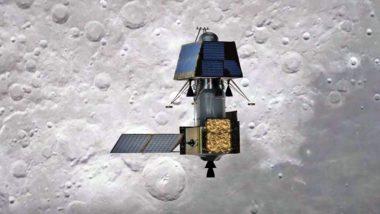 भारत 10 साल में चंद्रमा पर बनाएगा अपना बेस, DRDO के पूर्व वैज्ञानिक ने किया दावा