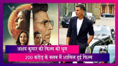 200 करोड़ के क्लब में शामिल हुई अक्षय कुमार की 'Mission Mangal'