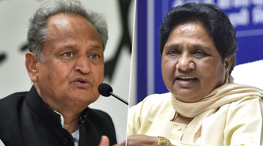 अशोक गहलोत ने मायावती को दिया झटका, BSP के सभी छह विधायकों का कांग्रेस में विलय