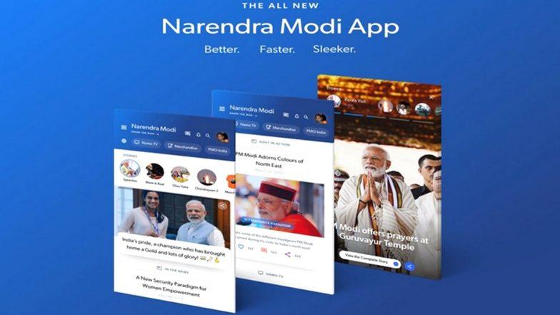 पीएम नरेंद्र मोदी के जन्मदिन से पहले 'Namo App' का नया वर्जन हुआ लॉन्च, अपग्रेड के साथ मिलंगे कई लेटेस्ट फीचर्स