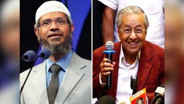 मलेशियाई पीएम महातिर बिन मोहम्मद ने कहा- PM मोदी ने नहीं की जाकिर नाइक के प्रत्यर्पण की मांग-'दुनिया भर में उसे कोई नहीं चाहता