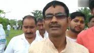 मुजफ्फरनगर: बीजेपी विधायक विक्रम सिंह सैनी का विवादित बयान, कहा- नेहरू और उनका पूरा खानदान अय्याश था, देखें Video