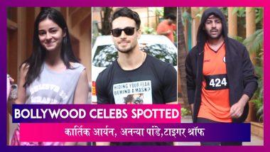 Bollywood Celebs Spotted: Kartik Aaryan-Ananya Panday हुए स्पॉट, Shahid Kapoor जिम के बाहर आए नज़र
