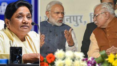 हरियाणा विधानसभा चुनाव 2019: BSP के अकेले चुनाव लड़ने के फैसले से BJP को मिला सुनहरा अवसर, 'मिशन-75' का लक्ष्य हुआ आसान!