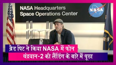 Hollywood Star Brad Pitt ने NASA में किया फोन, पूछा क्या देखी विक्रम लैंडर की लैंडिंग?