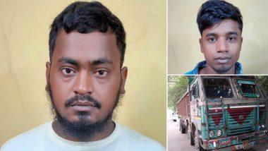 दिल्ली में ड्रग्स सप्लाई का काला कोरबार, पुलिस की बड़ी कर्रवाई- 30 करोड़ की हेरोइन बरामद