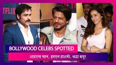 Bollywood Celebs Spotted: Bard Of Blood के रेड कार्पेट पर Shah Rukh Khan,Shraddha Kapoor हुईं स्पॉट