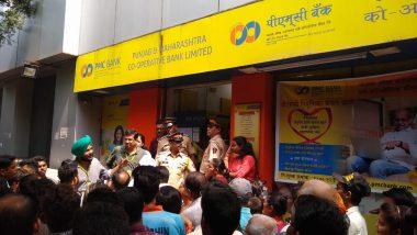 PMC Bank Crisis: 24 घंटों के भीतर एक और खाताधारक ने तोड़ा दम, रिपोर्ट्स का दावा