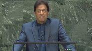 क्या COVID-19 के आगे इमरान खान ने टेके घुटने? पाकिस्तान की अवाम को दी कोरोना के साथ जीना सीखने की सलाह