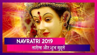 Navratri 2019: नवरात्रि का महत्व, तारीख और शुभ मुहूर्त