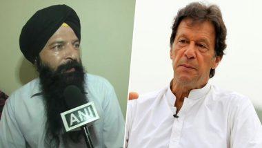 इमरान खान की पार्टी PTI के पूर्व विधायक बलदेव कुमार ने मांगी भारत में शरण, कहा- पाकिस्तान में अल्पसंख्यकों पर हो रहा है अत्याचार