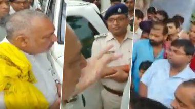 बिहार: बेगूसराय में SDO की लापरवाही पर भड़के गिरिराज सिंह, बीच सड़क पर लगाई क्लास, देखें Video
