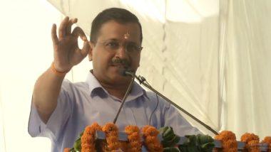 VIDEO: अरविंद केजरीवाल ने कहा- 'बिहार के लोग दिल्ली में फ्री में कराते हैं इलाज', बीजेपी और जेडीयू ने किया पलटवार