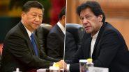 Coronavirus: पाकिस्तान को अपने सदाबहार दोस्त चीन से मिला बड़ा धोखा, COVID-19 से जंग के लिए N-95 के नाम पर भेजे अंडरवियर से बने मास्क