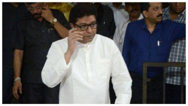 महाराष्ट्र नवनिर्माण सेना लड़ेगी विधानसभा चुनाव, MNS प्रमुख राज ठाकरे ने की घोषणा
