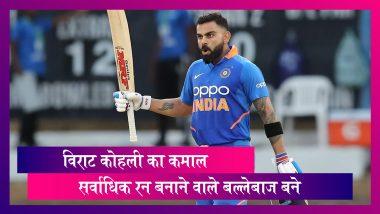 India vs SA 2nd T20I: T20 में सबसे ज्यादा रन बनाने वाले बल्लेबाज बने भारतीय कप्तान विराट कोहली