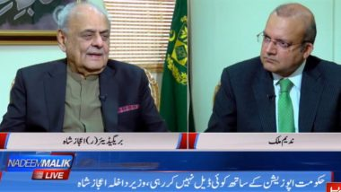 इमरान खान के गृह मंत्री एजाज अहमद शाह ने खोली पोल, कबूला जैश और लश्कर जैसे संगठनों की PAK में मौजूदगी