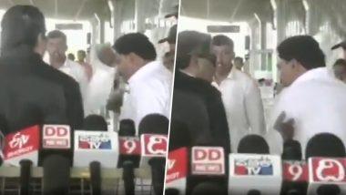 कांग्रेस नेता सिद्धारमैया भूले अपनी मर्यादा, पार्टी कार्यकर्ता को जड़ा थप्पड़, वीडियो हुआ वायरल