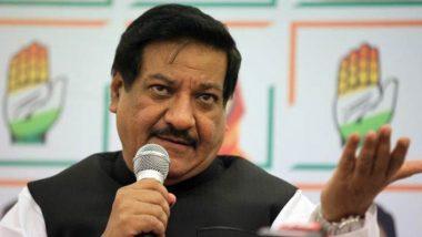 महाराष्ट्र विधानसभा चुनाव 2019: कांग्रेस ने जारी की उम्मीदवारों की दूसरी लिस्ट, कराड दक्षिण से पूर्व सीएम पृथ्वीराज चव्हाण को टिकट