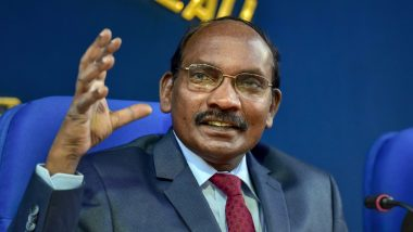 Chandrayaan-3: ISRO जल्द लॉन्च करेगा चंद्रयान-3, थुथुकुडी में बनेगा नया स्पेस पोर्ट