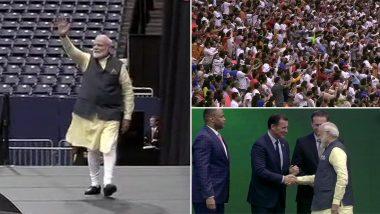 Howdy Modi: ह्यूस्टन के एनआरजी स्टेडियम पहुंचे पीएम मोदी और डोनाल्ड ट्रंप, 'हाउडी मोदी' इवेंट को कर रहे संबोधित