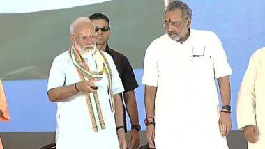प्रधानमंत्री नरेंद्र मोदी का मथुरा दौरा, पशु आरोग्य मेले का किया शुभारंभ