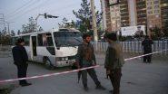 अफगानिस्तान के जाबुल में सरकारी अस्पताल के पास ट्रक में हुआ विस्फोट, 7 की मौत 85 घायल