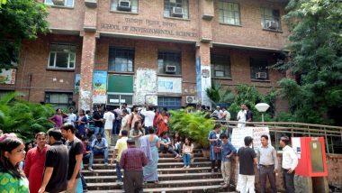 गलत कारणों से सुर्खियां बटोरता रहा है जवाहरलाल नेहरू विश्वविद्यालय, कन्हैया और उमर खालिद जैसे कई छात्र हो चुके हैं गिरफ्तार