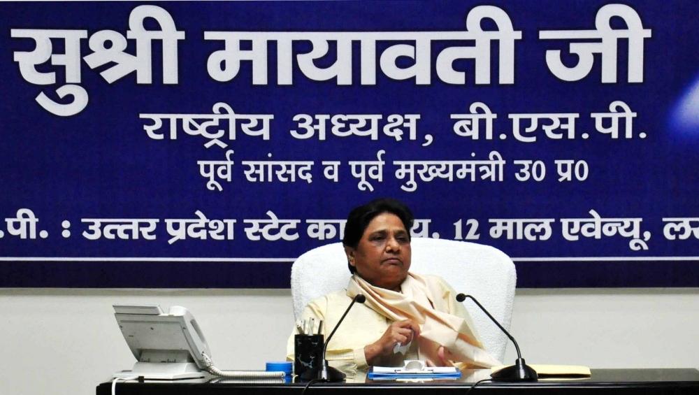 मायावती ने साधा उत्तर प्रदेश सरकार पर निशाना, कहा- मुख्यमंत्री योगी आदित्यनाथ का ढाई साल का कार्यकाल निराशाजनक