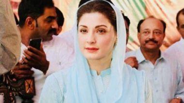 पाकिस्तान के पूर्व प्रधानमंत्री नवाज शरीफ की बेटी मरयम नवाज की रिमांड अवधि 7 दिन बढ़ी