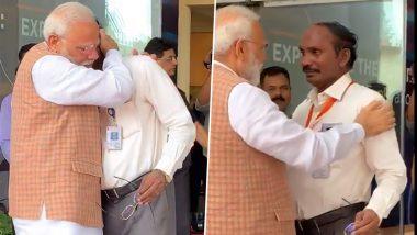 प्रधानमंत्री मोदी से गले मिलकर रोने लगे ISRO चीफ के सिवन, पीएम भी हुए भावुक, पीठ थपथपाकर बढ़ाया हौंसला- Video