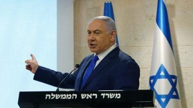 Exit Poll: इजरायल के आम चुनाव के एक्जिट पोल के बाद लिकुड और ब्लू एंड व्हाइट पार्टी के बीच कांटे की टक्कर