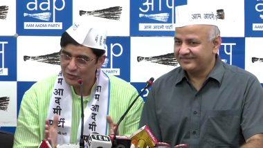 कांग्रेस के पूर्व झारखंड अध्यक्ष अजॉय कुमार AAP में शामिल, मनीष सिसोदिया ने दिलाई पार्टी की सदस्यता