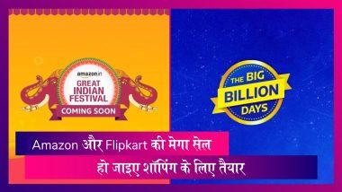 Amazon, Flipkart Diwali Special Sales: दिवाली पर अमेजन और फ्लिपकार्ट दे रहा है मोबाइल फोन्स पर बंपर ऑफर्स, जानें पूरी डिटेल्स