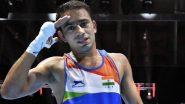 Tokyo Olympics 2020: कोलंबियाई बॉक्सर Yurberjen Rivas ने Amit Panghal को 4-1 से दी शिकस्त