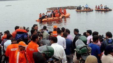 आंध्र प्रदेश नाव हादसा: मरने वालों की संख्या हुई 12, अभी भी 21 लापता