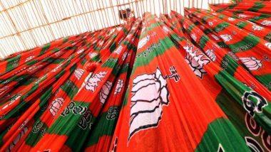 महाराष्ट्र/हरियाणा विधानसभा चुनाव 2019 नतीजे: दोनों राज्यों में नहीं चला अनुच्छेद 370 का जादू, लक्ष्य से दूर भारतीय जनता पार्टी