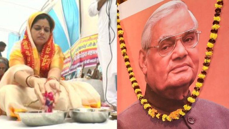 पूर्व प्रधानमंत्री अटल बिहारी वाजपेयी की पौत्री नंदिता मिश्रा ने 'पितृपक्ष' के दौरान किया उनका पिंडदान