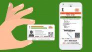 Update Aadhaar Address Online: घर बैठे अपने आधार कार्ड में पता करवाएं सही, फॉलो करें ये आसान स्टेप्स