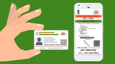 Aadhaar Card Update: बिना डॉक्यूमेंट के ऐसे आधार में अपडेट करवाएं मोबाइल नंबर, ईमेल आईडी और फोटो