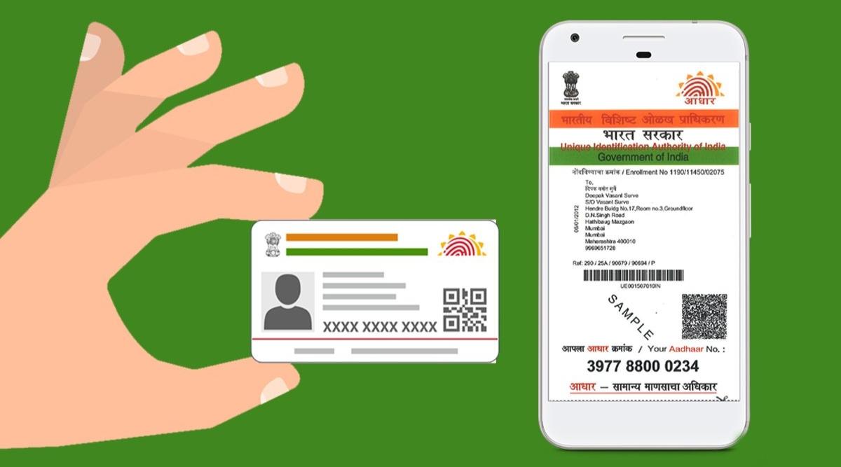 Aadhaar Card में ऐसे अपडेट करवाएं अपना मोबाइल नंबर, ईमेल आईडी और फोटो- नहीं होगी डॉक्यूमेंट की झंझट