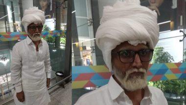 नई दिल्ली: न्यूयॉर्क जाने की सनक में 32 वर्षीय आदमी ने 81 साल के बूढ़े का लिया लिबास, पुलिस ने गिरफ्तार कर शुरू की जांच पड़ताल