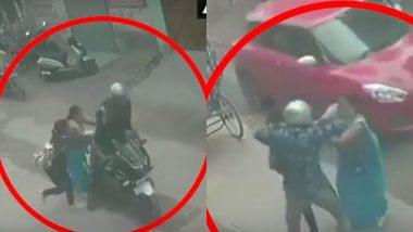 दिल्ली में मां-बेटी पेश की बहादुरी की मिशाल, सोने की चेन छीन कर भाग रहे चोरों को पकड़ा, देखें वीडियो