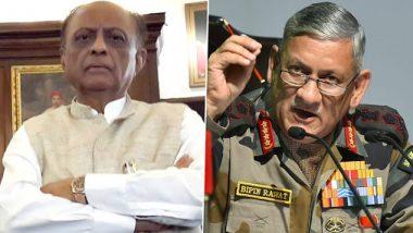 सेना प्रमुख जनरल रावत के बयान पर एनसीपी नेता माजिद मेमन ने उठाये सवाल, राजनीति से बताया  प्रेरित