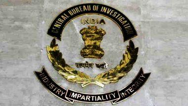 कोरोना का कहर: CBI के दो अधिकारी COVID-19 की चपेट में, किया गया क्वारंटाइन