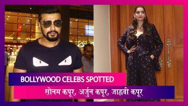 Bollywood Celebs Spotted:Sonam Kapoor ने किया The Zoya Factor का प्रमोशन,Janhvi Kapoor हुईं स्पॉट