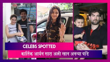 Celebs Spotted: Kartik Aaryan, Sara Ali Khan, Ananya Panday और दूसरे सेलेब्स यहां हुए स्पॉट
