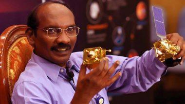 Chandrayaan 2: इसरो चीफ के सिवन ने कहा- विक्रम लैंडर से कोई संपर्क नहीं, ऑर्बिटर कर रहा है अपना काम, अब गगनयान मिशन हमारी प्राथमिकता